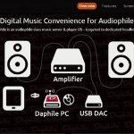 Daphile: LA solution pour transformer votre ordinateur en PC audiophile